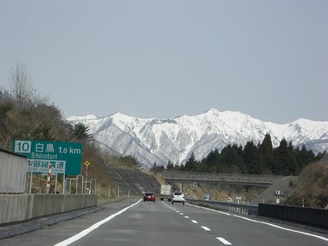 2012.4高山1.jpg