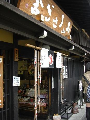 2012.4高山6.jpg