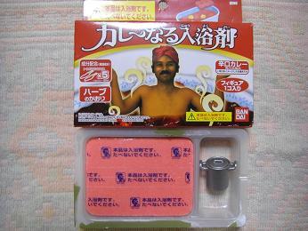 入浴剤3.JPG