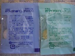 肝油1.JPG