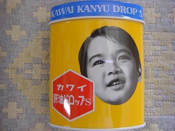 肝油3.JPG