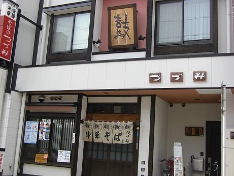 2012.4高山3.jpg
