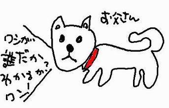お父さん犬.JPG