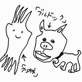 お絵かき1.JPG