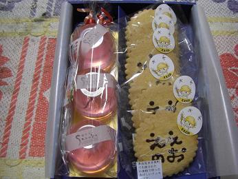 プレゼント2.JPG