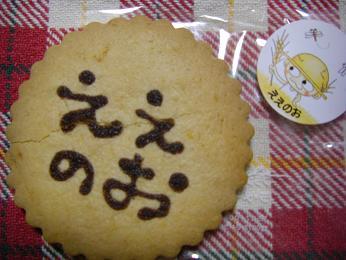 プレゼント3.JPG